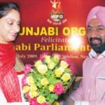 welcoming-punjabi-members-o