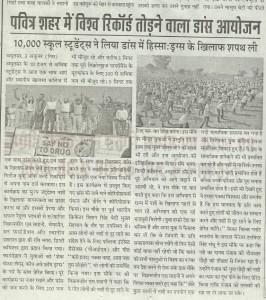 bharat desh hamara page no11