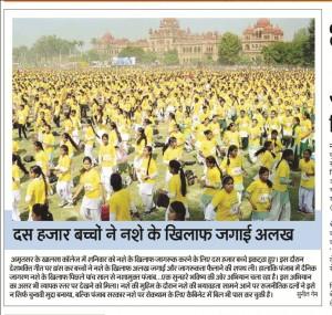 dainik jagran front page