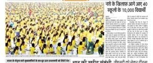 satyaswadesh page no3
