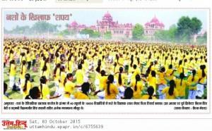 uttam hindu front page